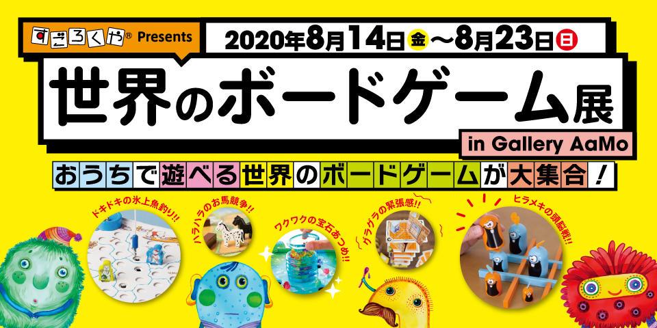 https://www.tokyo-dome.co.jp/aamo/event/img/d8ba84830f791c88ba39e6e24593a92d.jpg