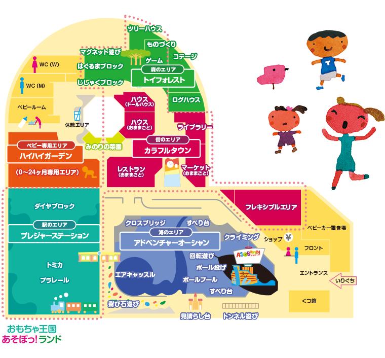 [図] フロアマップ