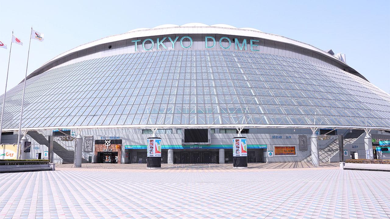 イベント 中止 ドーム 東京