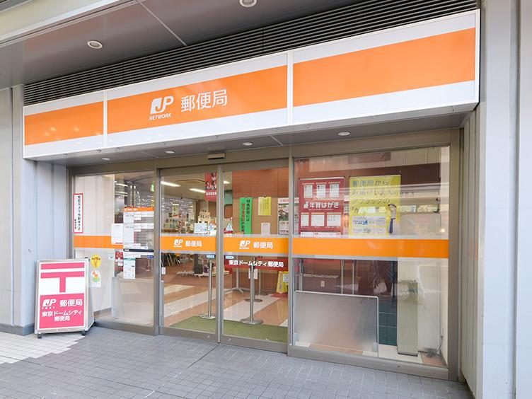 郵便局 | ショップガイド | 東京ドームシティ