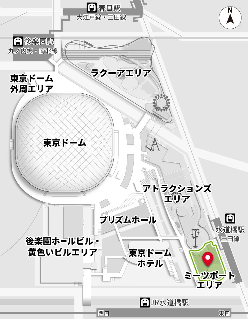 東京 ドーム シティ ミーツ ポート