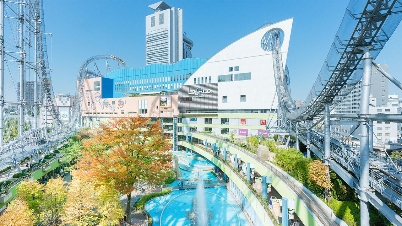 東京ドームシティ tourists special site